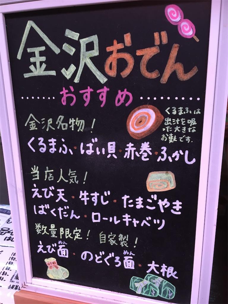f:id:tetsuuma:20200611113728j:image
