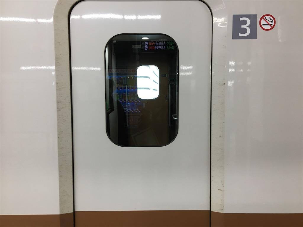 f:id:tetsuuma:20200613045801j:image