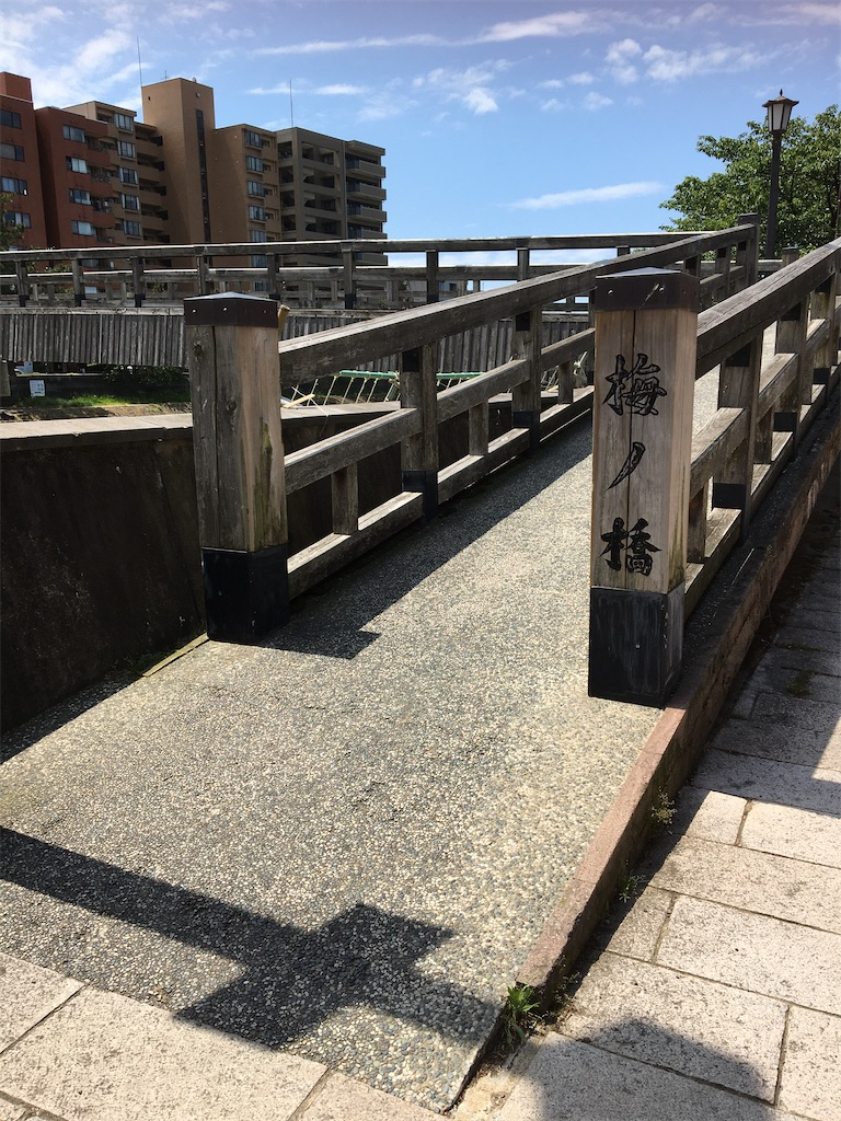 f:id:tetsuuma:20200613101202j:image