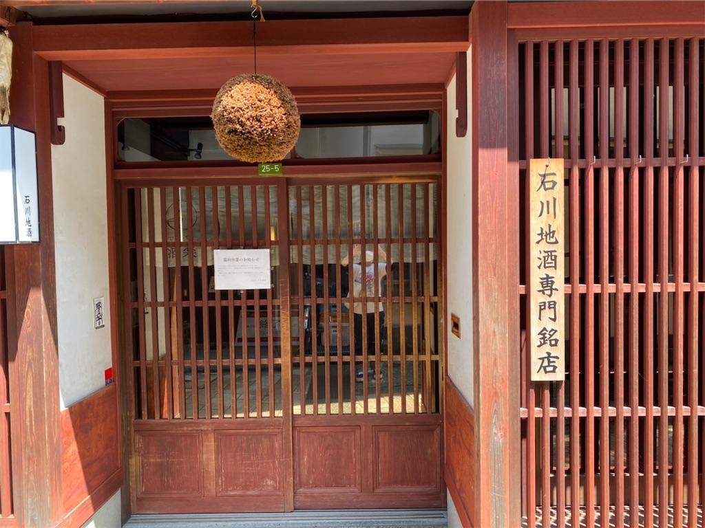 f:id:tetsuuma:20200613102408j:image