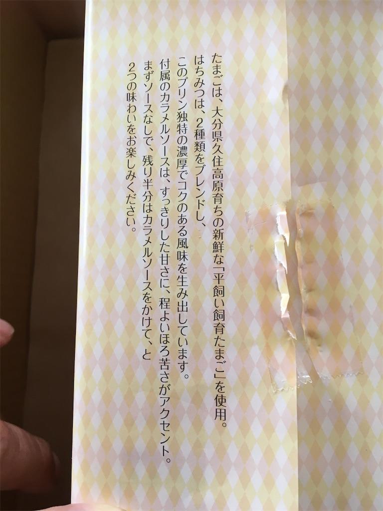 f:id:tetsuuma:20200622014203j:image