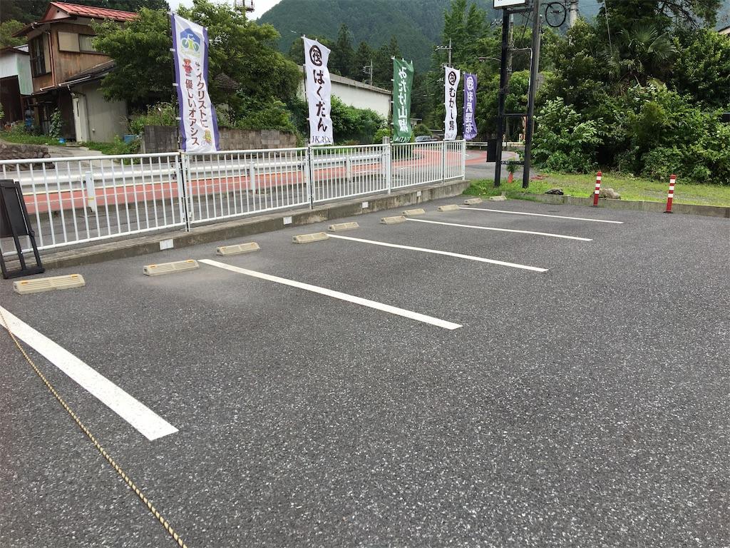 f:id:tetsuuma:20200627184547j:image