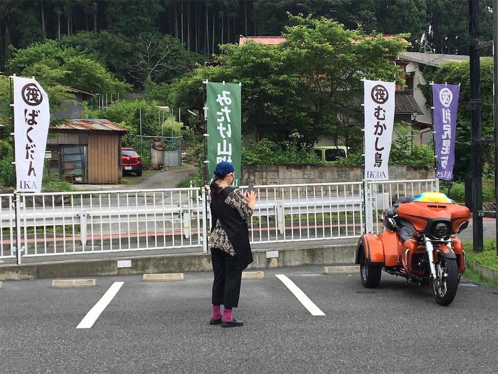 f:id:tetsuuma:20200627194832j:image