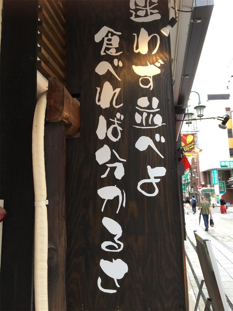 f:id:tetsuuma:20200704163110j:image