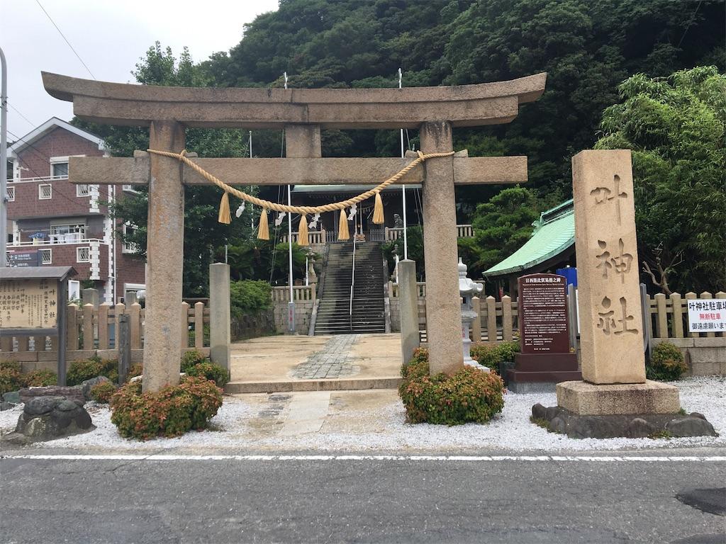 f:id:tetsuuma:20200716112518j:image
