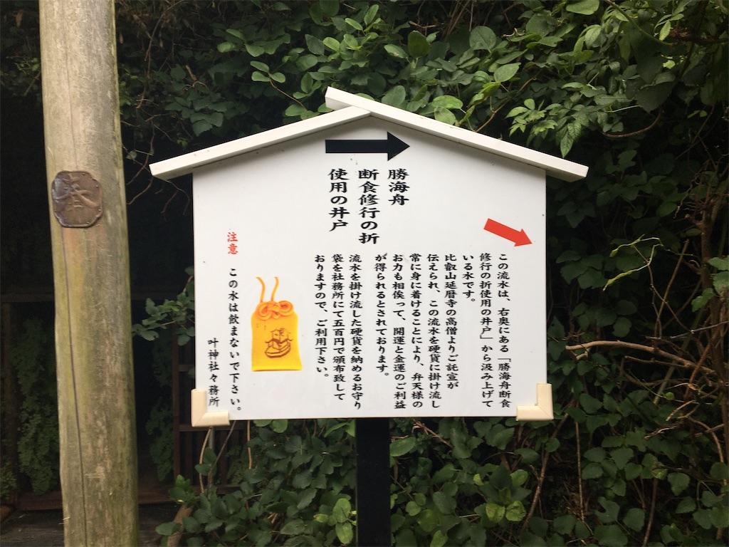 f:id:tetsuuma:20200717024141j:image