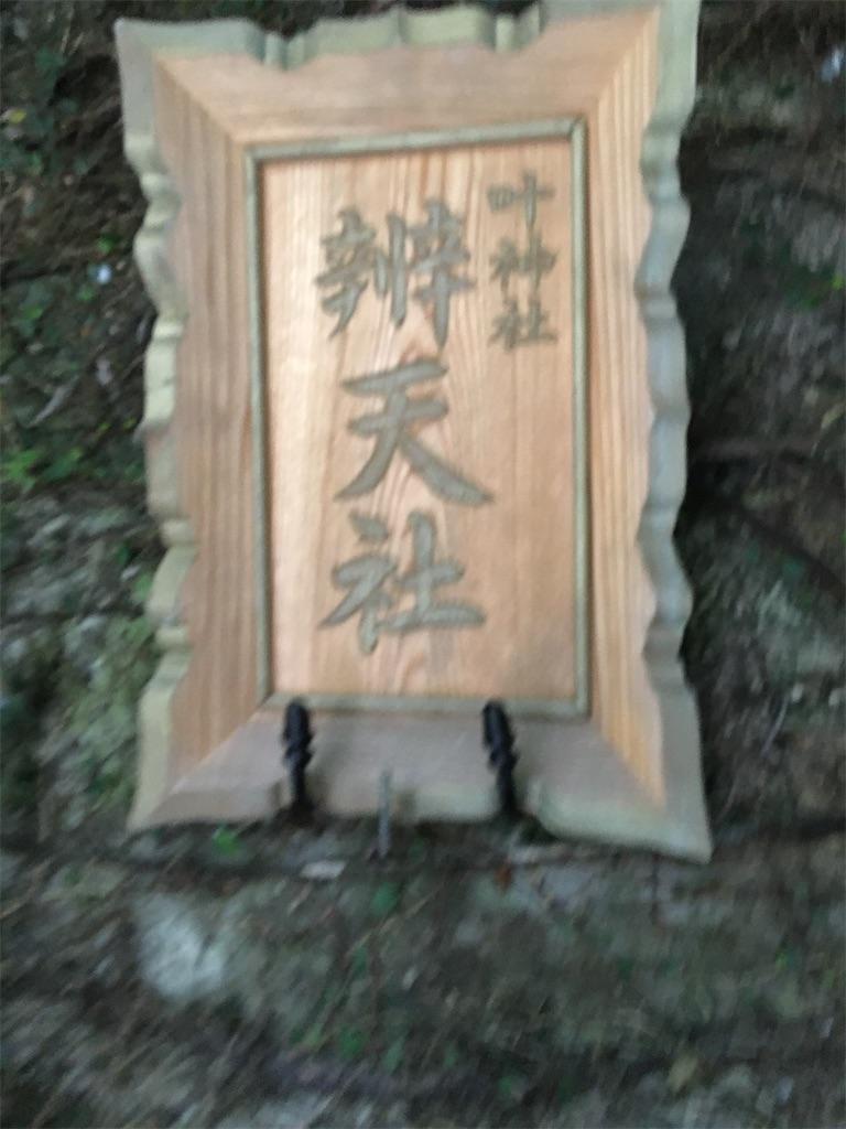 f:id:tetsuuma:20200717024520j:image