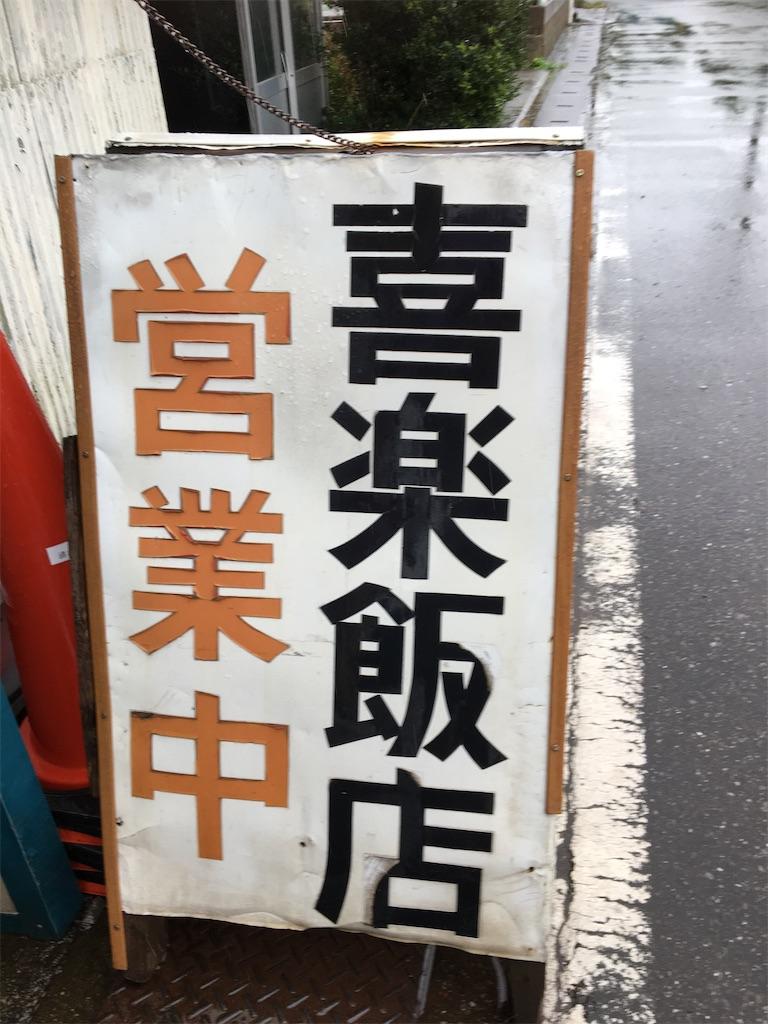 f:id:tetsuuma:20200719044022j:image