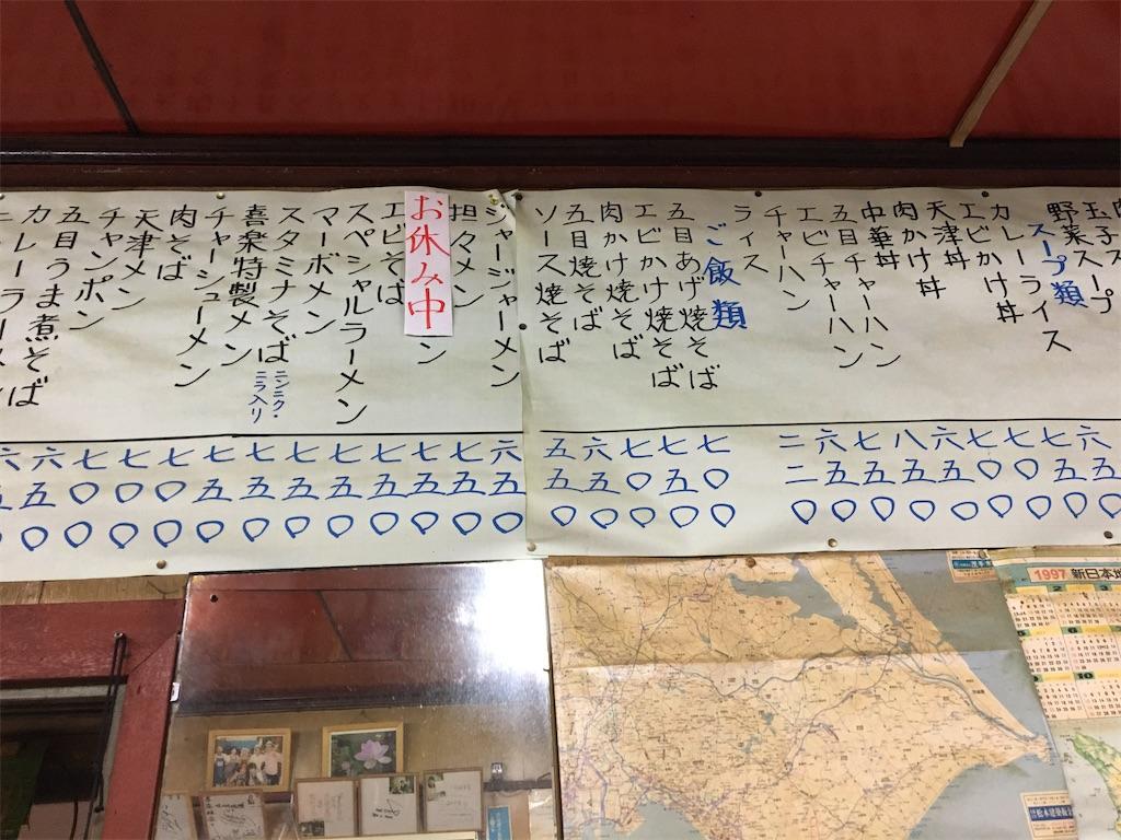 f:id:tetsuuma:20200719044348j:image