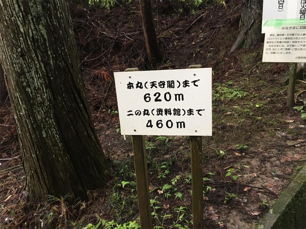 f:id:tetsuuma:20200719170433j:image
