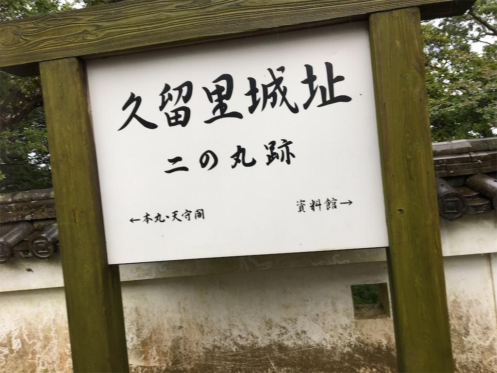 f:id:tetsuuma:20200719171252j:image