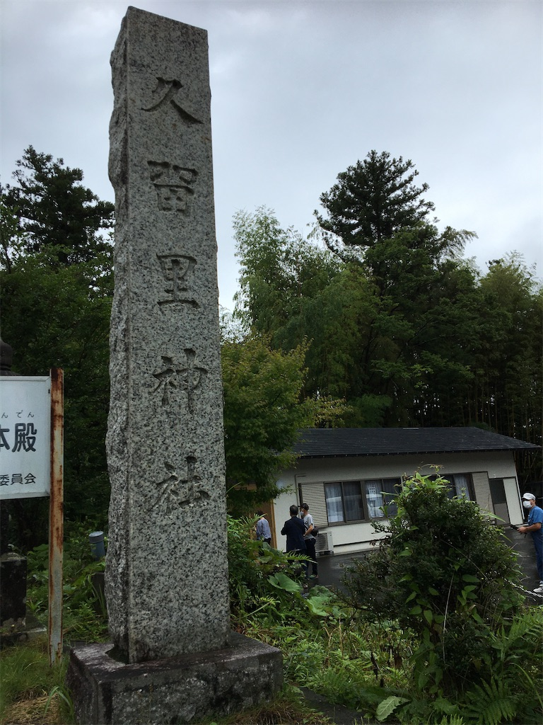 f:id:tetsuuma:20200719183218j:image