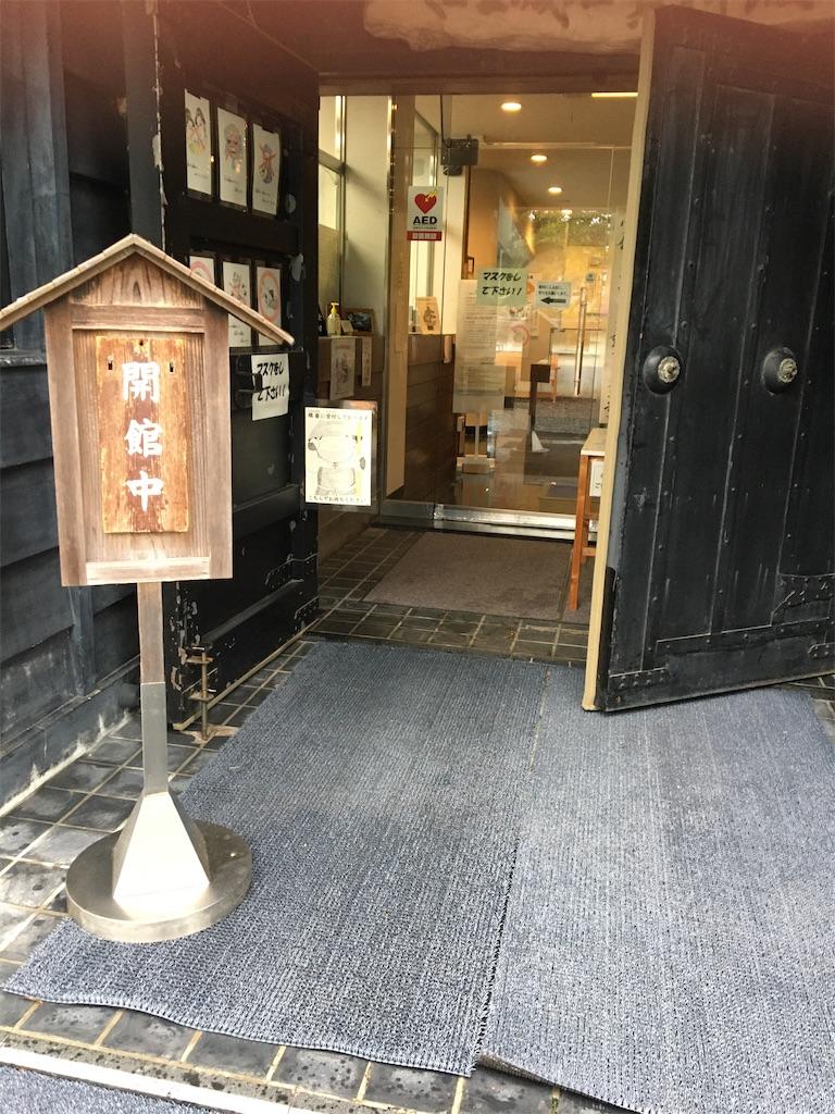 f:id:tetsuuma:20200720113014j:image