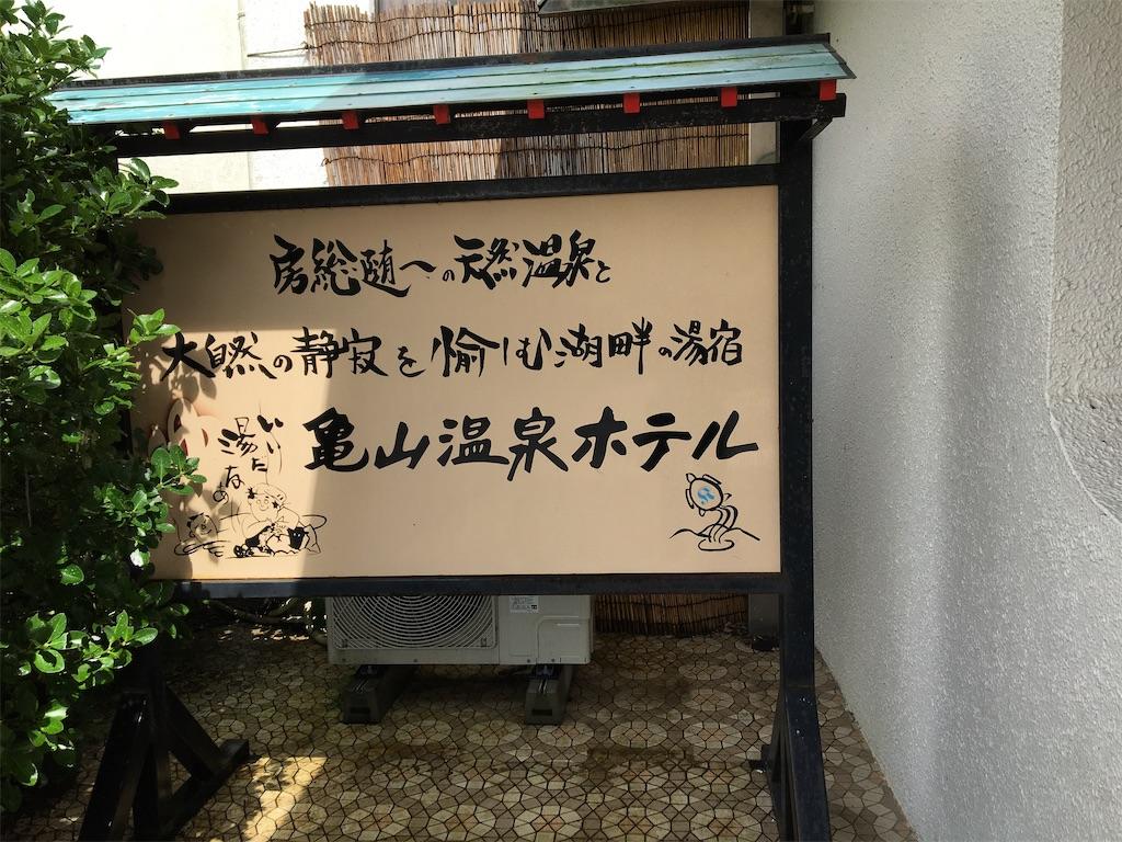 f:id:tetsuuma:20200721025248j:image