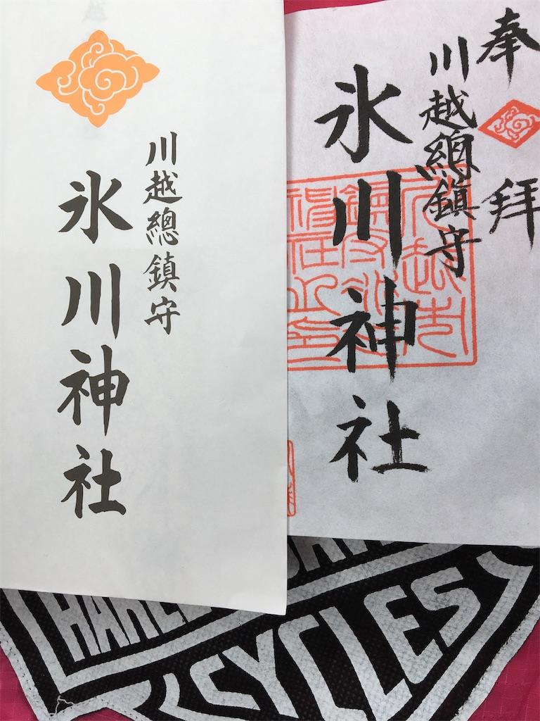 f:id:tetsuuma:20200726151640j:image