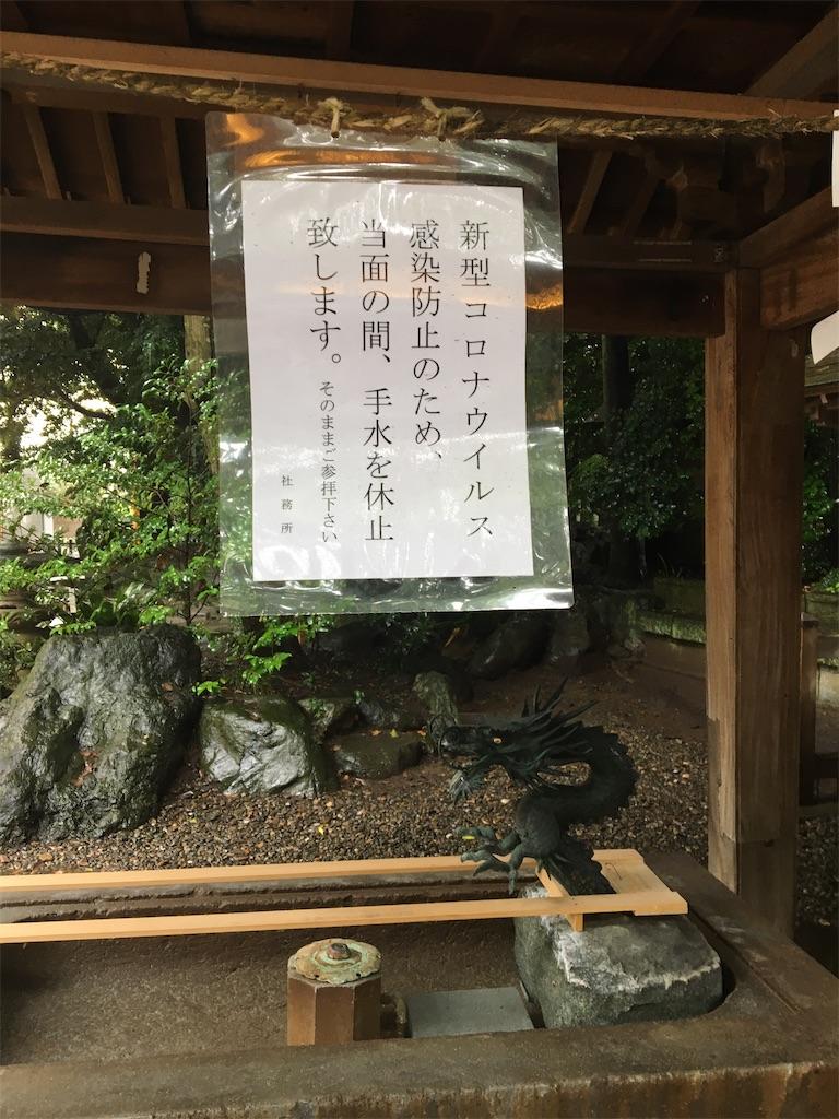 f:id:tetsuuma:20200726151647j:image
