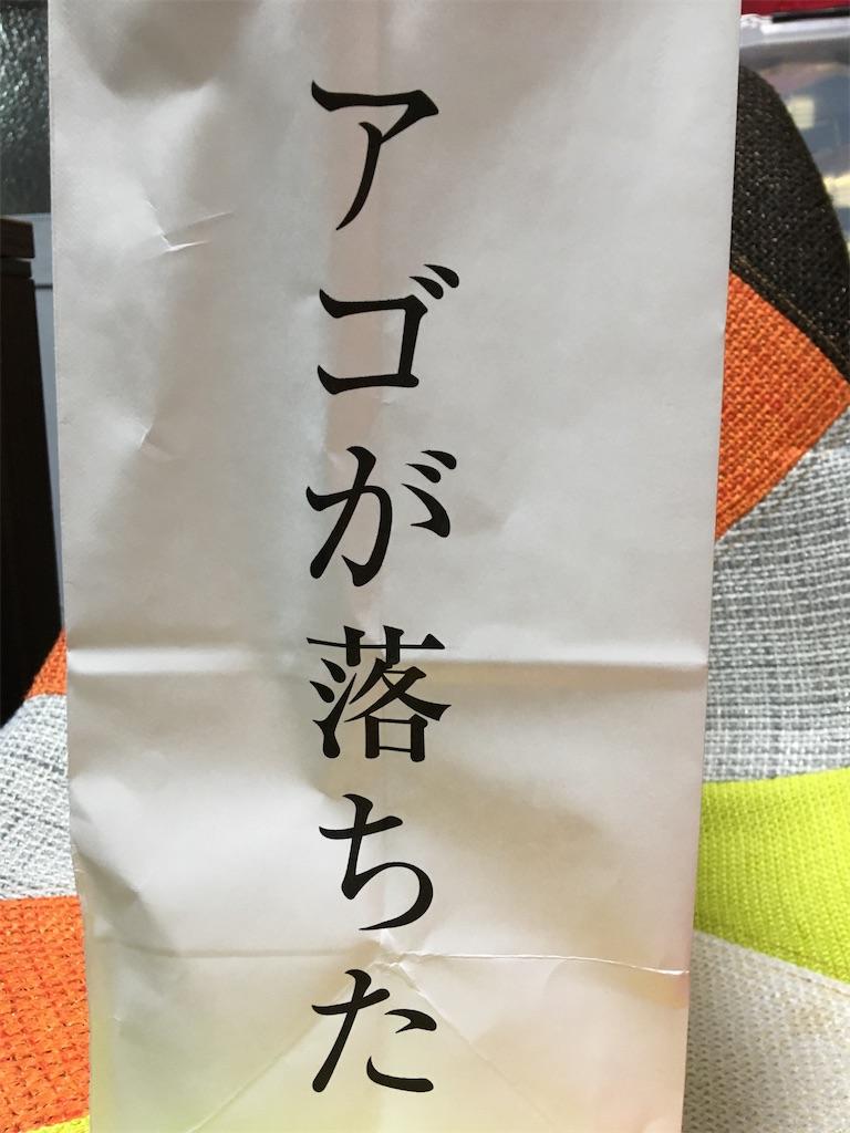 f:id:tetsuuma:20200727174046j:image