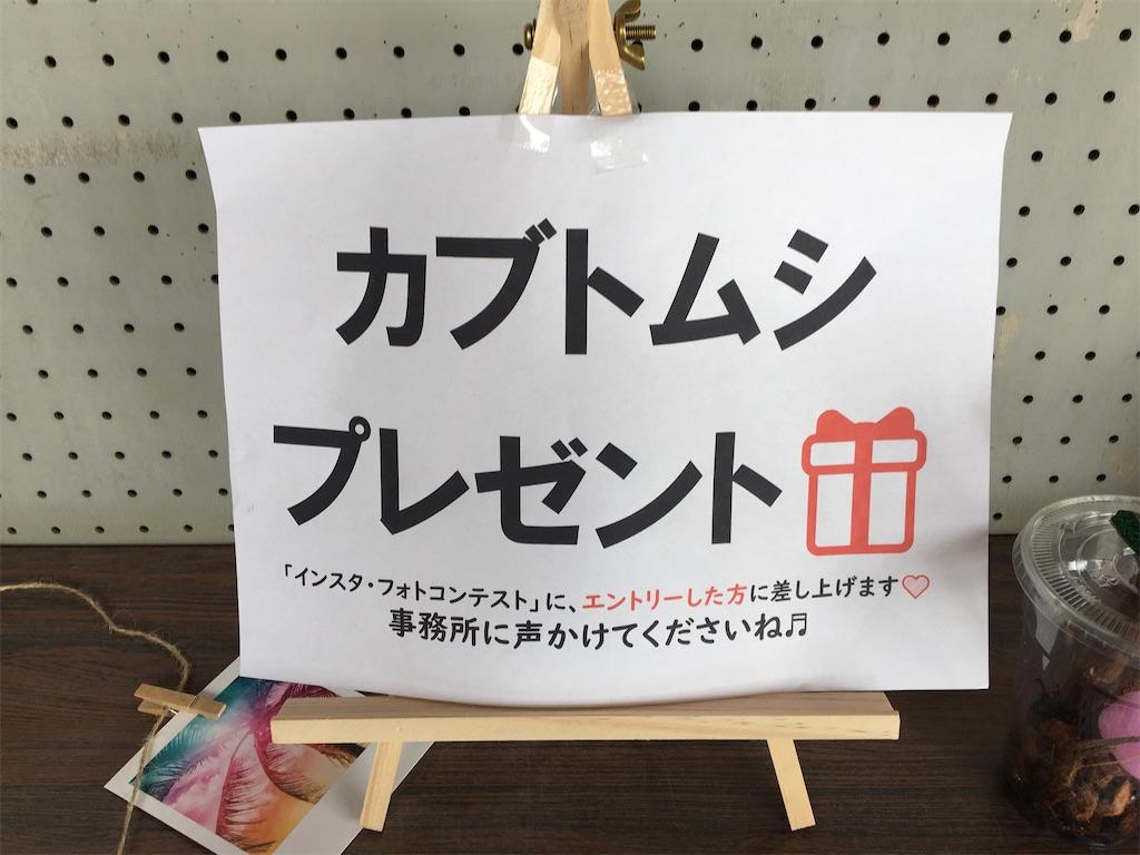 f:id:tetsuuma:20200802184522j:image