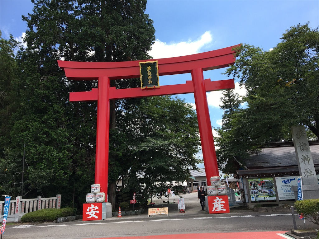 f:id:tetsuuma:20200802190050j:image
