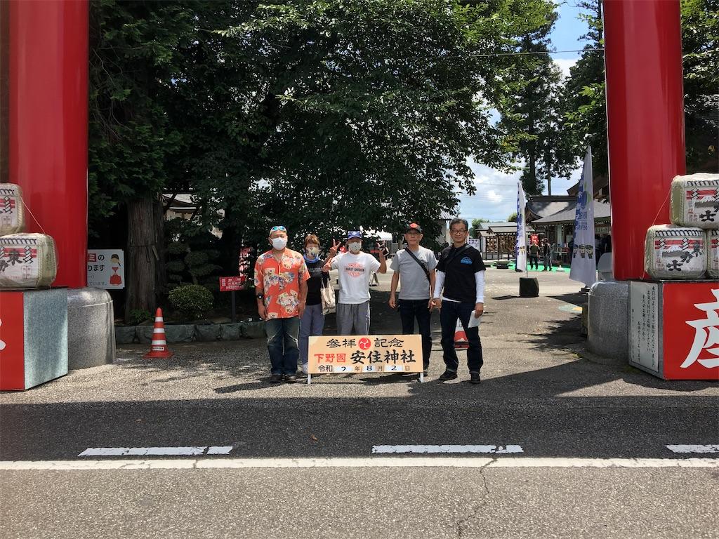 f:id:tetsuuma:20200802190610j:image