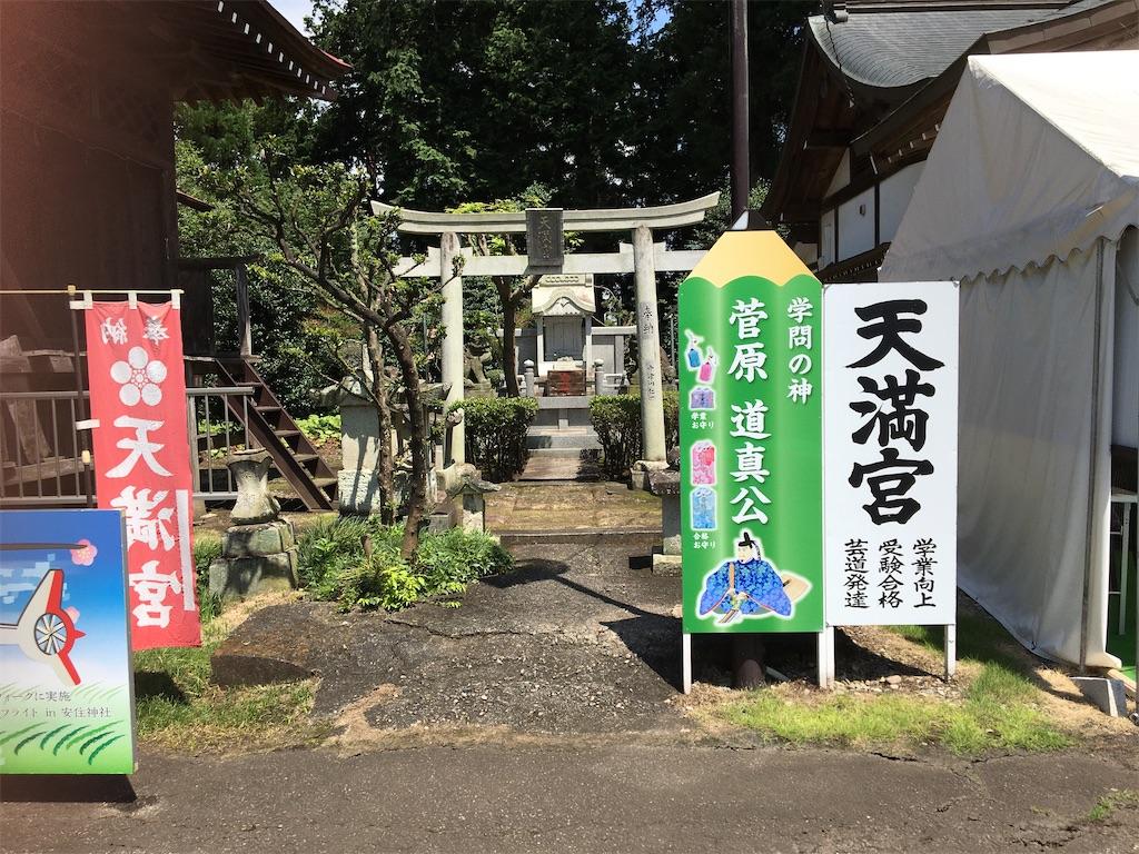 f:id:tetsuuma:20200802191448j:image