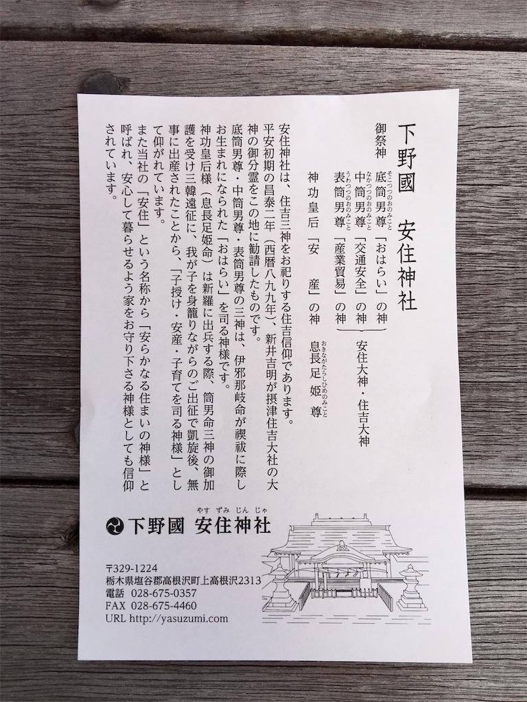 f:id:tetsuuma:20200802191928j:image