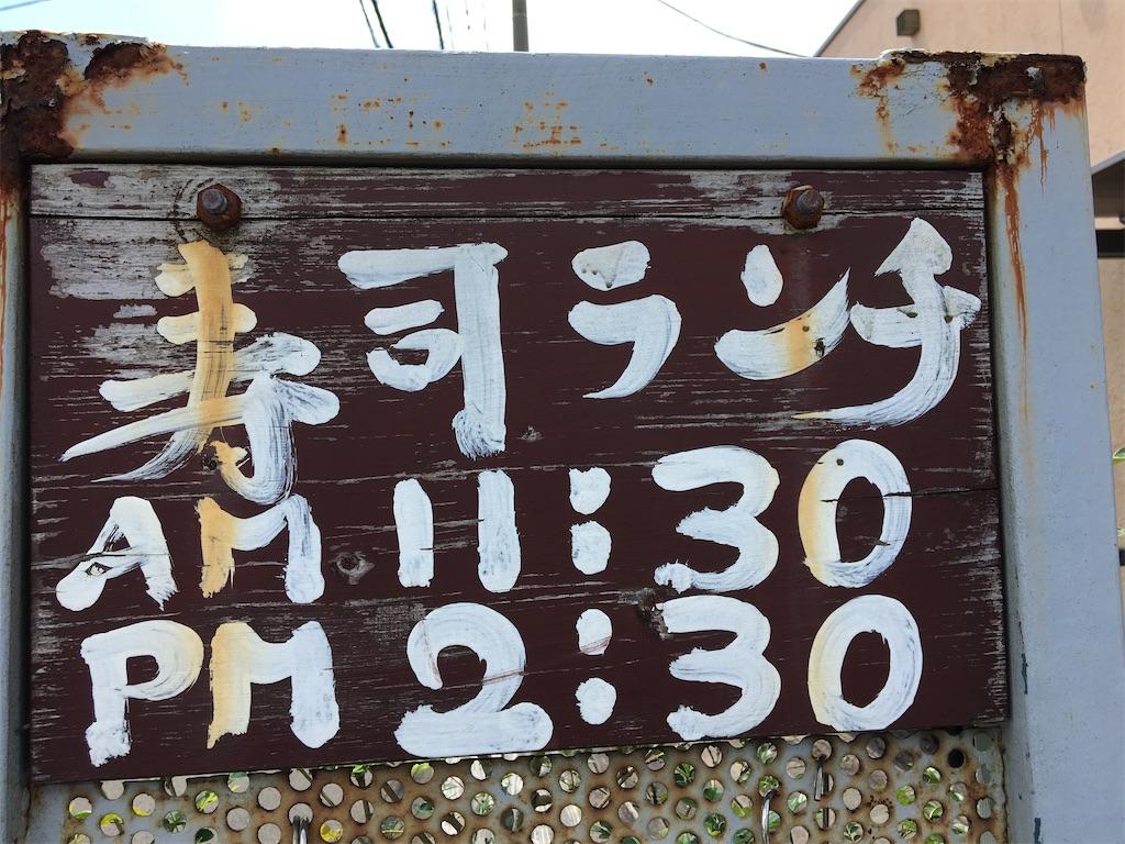 f:id:tetsuuma:20200802200553j:image