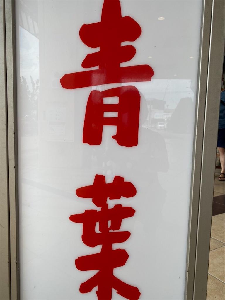 f:id:tetsuuma:20200827182457j:image