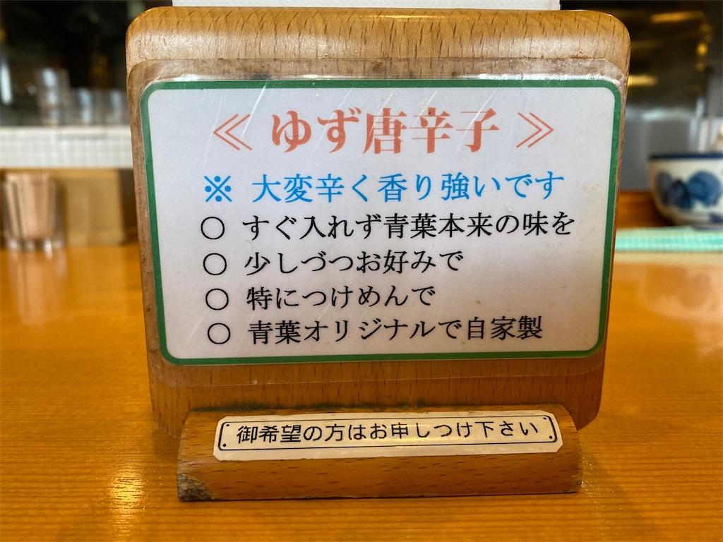 f:id:tetsuuma:20200829095810j:image