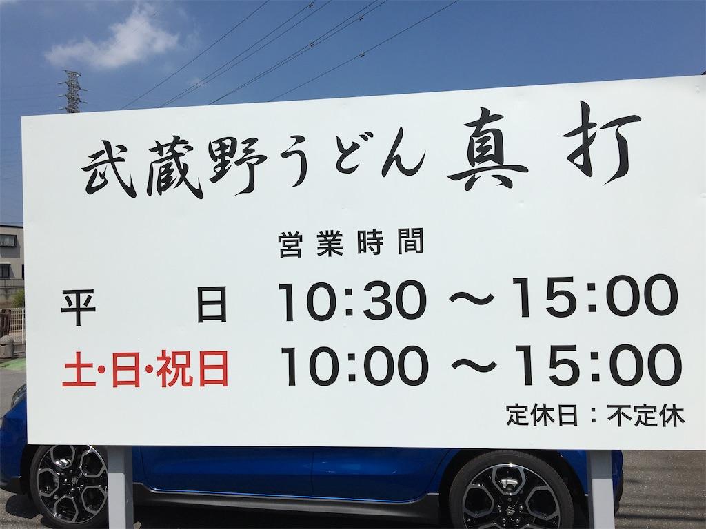 f:id:tetsuuma:20200829165724j:image