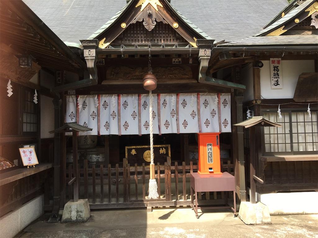 f:id:tetsuuma:20200830154740j:image