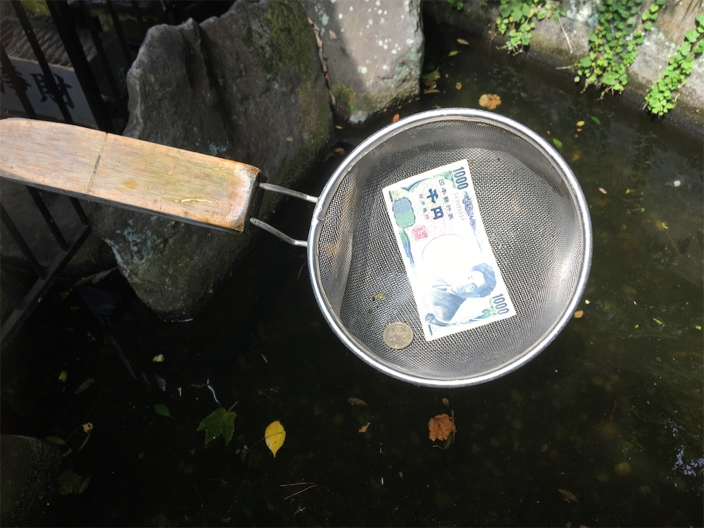 f:id:tetsuuma:20200830165732j:image