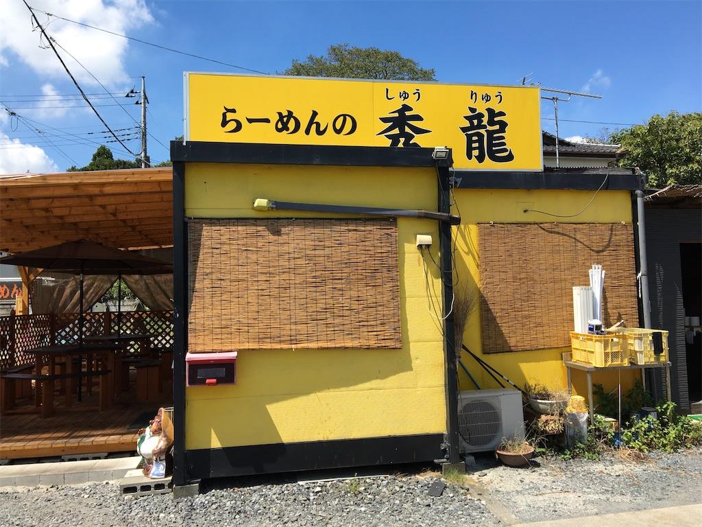 f:id:tetsuuma:20200905155307j:image