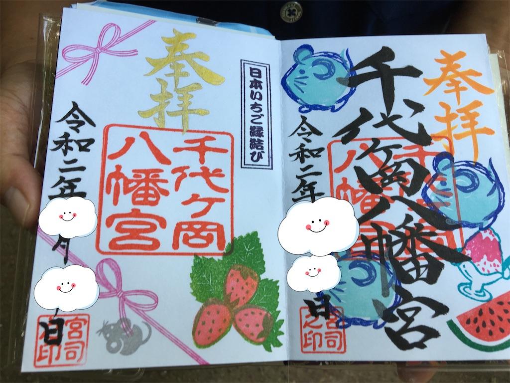 f:id:tetsuuma:20200906101459j:image