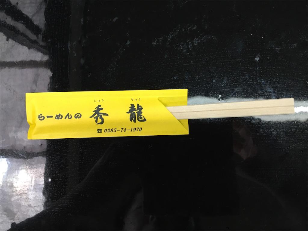 f:id:tetsuuma:20200906140020j:image