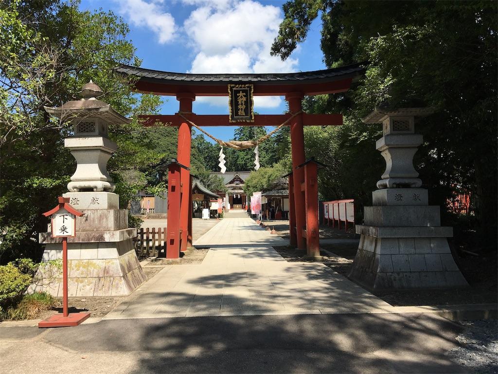 f:id:tetsuuma:20200906143436j:image