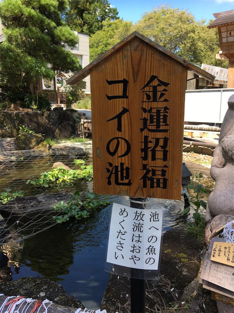 f:id:tetsuuma:20200906154315j:image