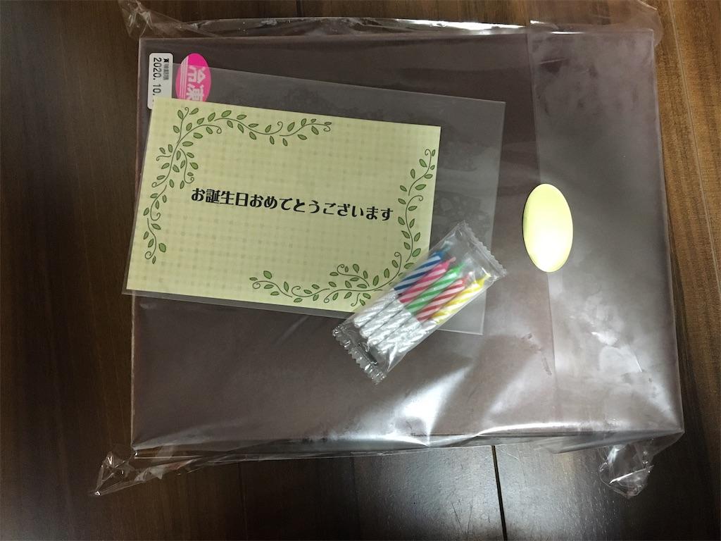 f:id:tetsuuma:20200907181532j:image