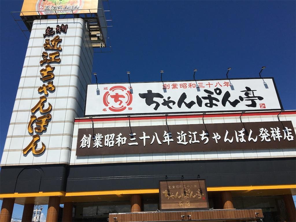 f:id:tetsuuma:20200910022717j:image