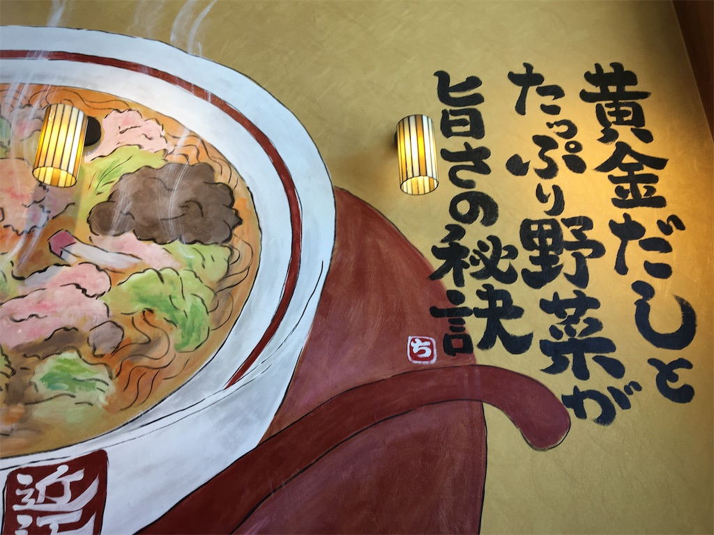 f:id:tetsuuma:20200911014819j:image