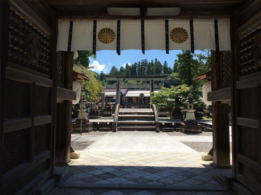 f:id:tetsuuma:20200913041755j:image