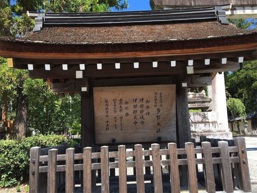 f:id:tetsuuma:20200913041758j:image