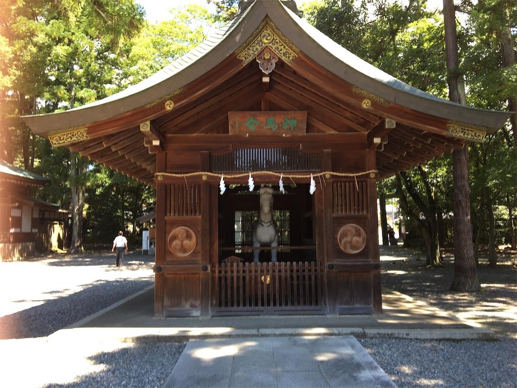 f:id:tetsuuma:20200913041926j:image