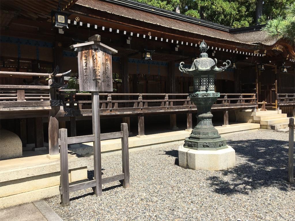 f:id:tetsuuma:20200913041932j:image