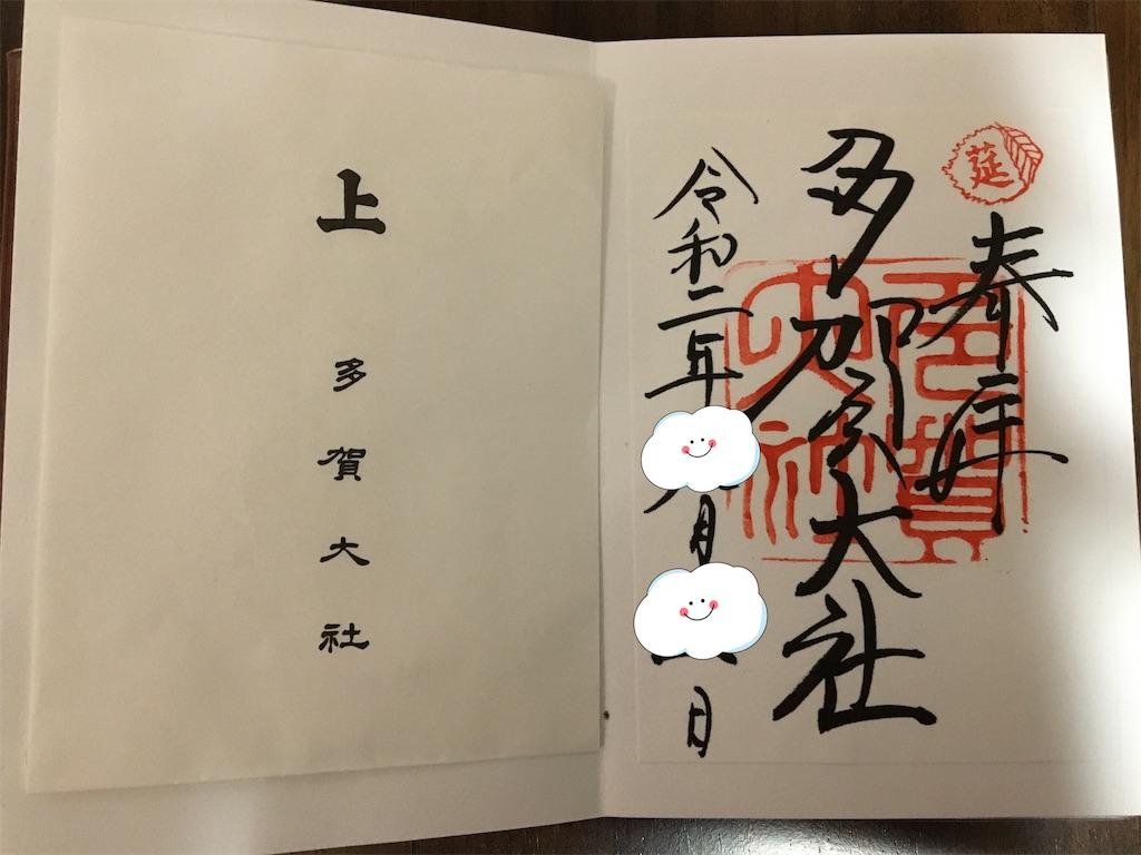 f:id:tetsuuma:20200916025356j:image