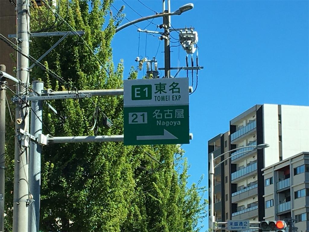 f:id:tetsuuma:20200919095059j:image