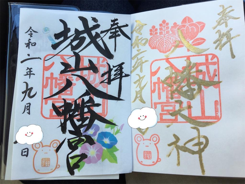 f:id:tetsuuma:20200919100253j:image