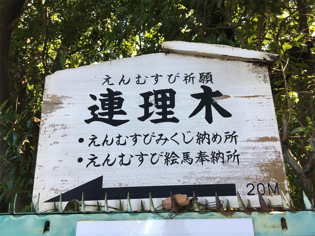 f:id:tetsuuma:20200919141354j:image