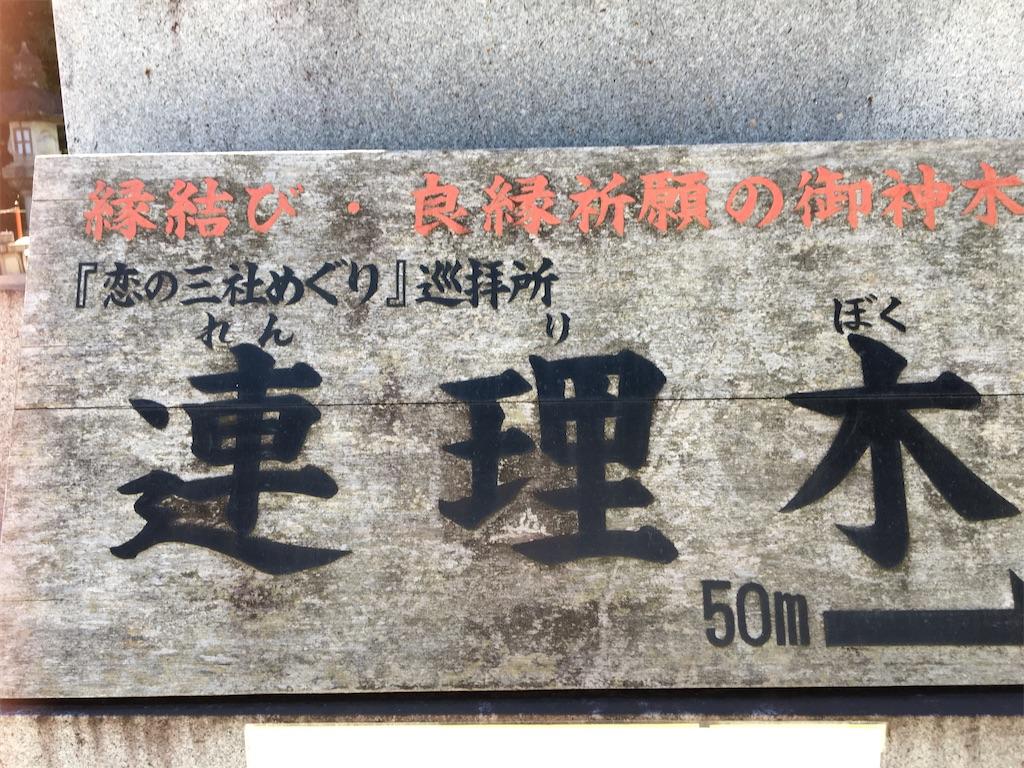 f:id:tetsuuma:20200919141357j:image