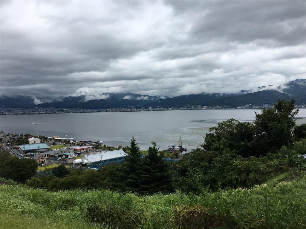 f:id:tetsuuma:20200926132435j:image